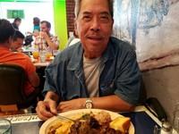 Gene Hong Chong  2019