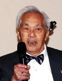Ben Gim Chin  November 30 1921  May 20 2019 (age 97)