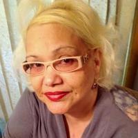 Arlene Grace Valadez  December 18 1959  October 29 2019