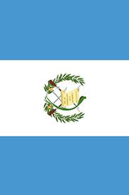 Rey Gaspar Ramirez Cano  January 6 1955  January 22 2020 (age 65)