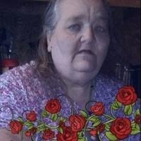 Nancy Ann Prenger  December 12 1950  February 13 2020