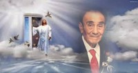 Ramon S Loera  December 20 1936  April 10 2020 (age 83)